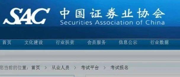2021证券从业考试,7月机考系统操作说明来了!!官方回复:行程卡不用打印,考场不能带……..